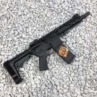 "AMERICAN DEFENSE UIC MOD 2 Pistol - 8"" 300 Blk"