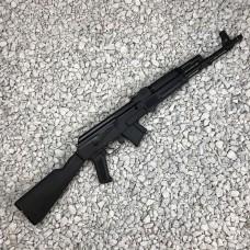 Arsenal SAM7R-61