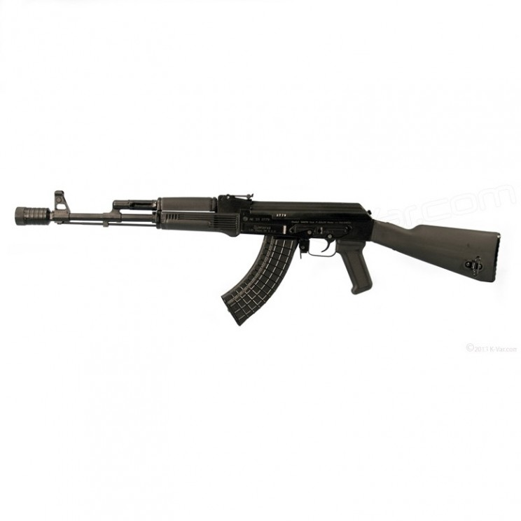 Arsenal SAM7R-65