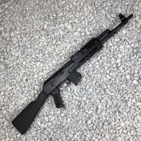 Arsenal SAM7R-66