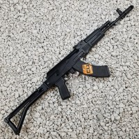 Arsenal SAM7SF-84