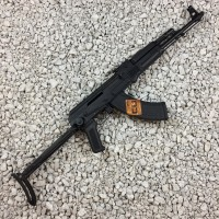 Arsenal SAM7UF-85