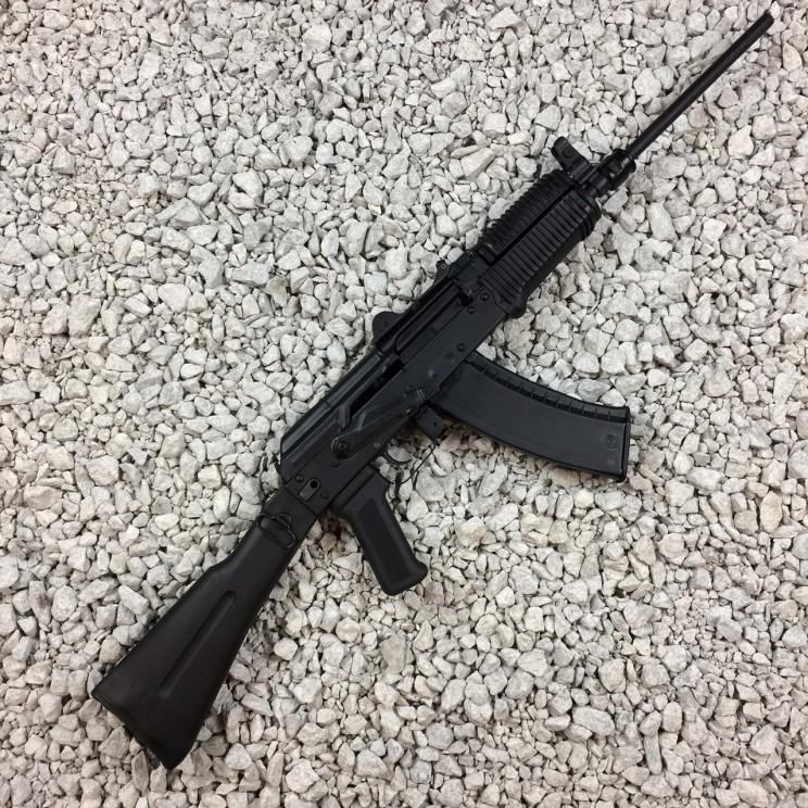Arsenal SLR-104UR (SLR104-51)
