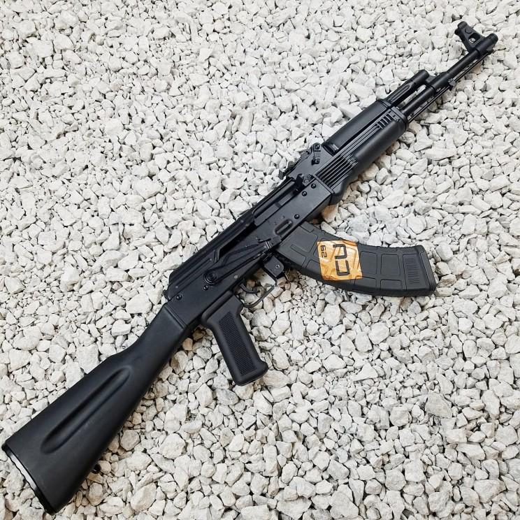 Arsenal SLR-107R (SLR107-11)