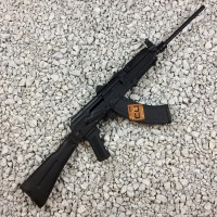 Arsenal SLR-107UR (SLR107-51)