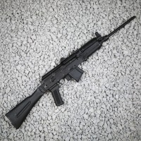 Arsenal SLR-107UR