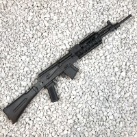 Arsenal SLR-107CR Picatinny Quad-Rail