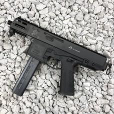B&T GHM9 Compact Gen 2