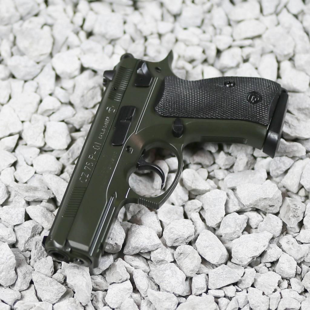 CZ P-01 - Copper Custom Armament