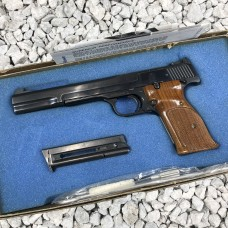 Smith & Wesson 41 - Used New in Box