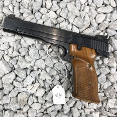 Smith & Wesson 41 - Used Unfired
