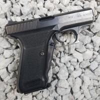 H&K P7 M13 (Police Agency Trade-in)