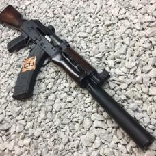 Lee Armory Yugo M92 Krink Rifle 7.62x39 (SBR Ready)