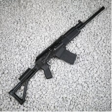"Molot VEPR 12 Gauge 19"" Barrel -  Folding Stock"