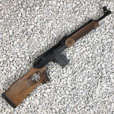 "Molot Vepr 6.5 Grendel 16"" Rifle"