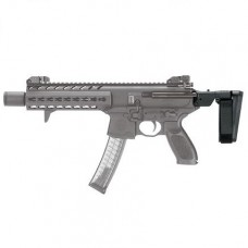 SB Tactical MPX PSB