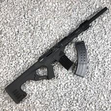 Omega 12 gauge Shotgun - Used