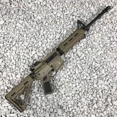 Sig M400 - Used